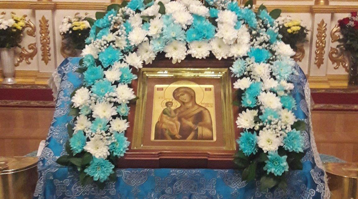 Храм Иерусалимской иконы Божией Матери г.Таганрога отметил престольный праздник