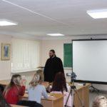 Начался цикл лекций диакона Георгия Канчи для студентов Таганрогского института имени А.П. Чехова (филиал) РГЭУ (РИНХ)
