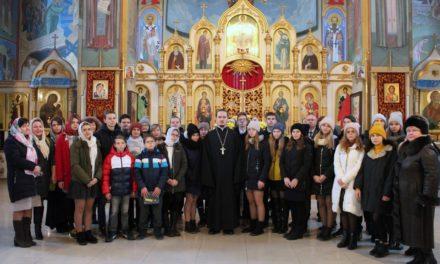 Состоялась встреча старшеклассников и педагогов школ Таганрога с духовенством в рамках сотрудничества благочиния и городского Управления образования