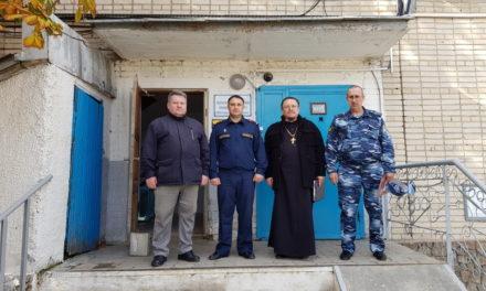 Настоятель Сергиевского храма в составе Общественной наблюдательной комиссии посетил исправительную колонию № 5 г. Константиновска