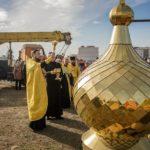 Благочинный приходов Таганрогского округа совершил освящение надкупольного креста для городского Ильинского храма