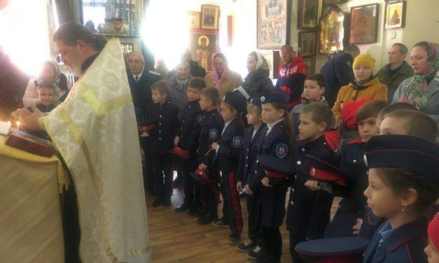 В Димитриевскую субботу казаки городского казачьего общества молились во Всехсвятском храме Таганрога