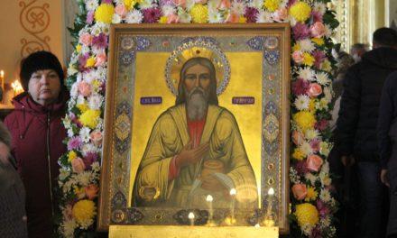19 ноября в Таганроге прошли торжества в честь памяти святого праведного Павла Таганрогского