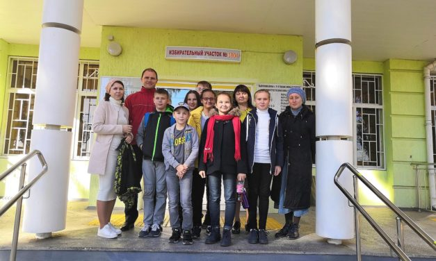 Группа Свято-Никольской воскресной школы города приняла участие в работе секции ХХIII Димитриевских чтений