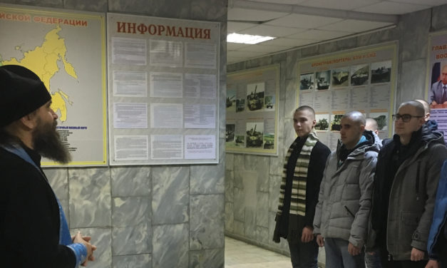 Помощник благочинного по работе с вооруженными силами напутствовал таганрогских призывников