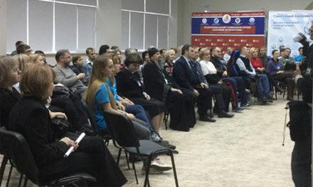 Священнослужитель Таганрогского благочиния принял участие в мероприятии, организованном для пациентов санитарно-оздоровительного комплекса «Мир»