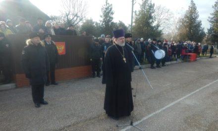 Помощник благочинного Таганрогского округа принял участие в церемонии принятия воинской присяги
