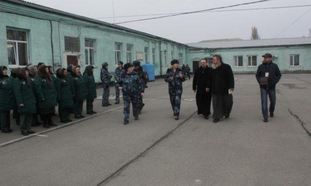 Настоятель Сергиевского храма в составе Общественной наблюдательной комиссии посетил исправительную колонию № 18 г. Азова
