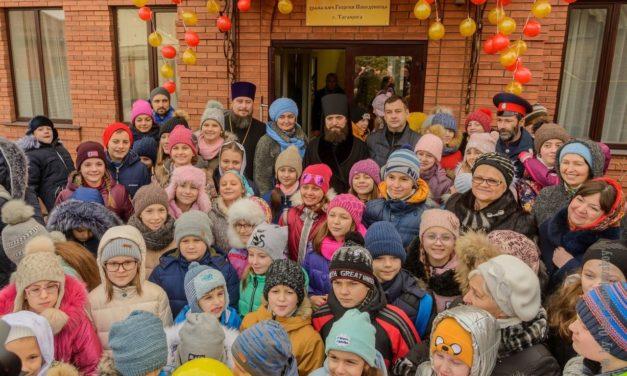 О миссии и традициях воскресной школы