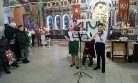 В храме Всех Святых с. Синявское прошел рождественский утренник