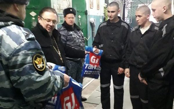 Настоятель Сергиевского храма Таганрога поздравил заключенных с новолетием и грядущим Рождеством Христовым