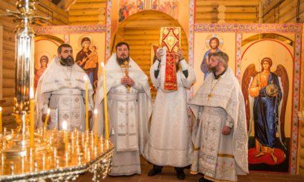 В канун Богоявления состоялась первая Божественная литургия в Свято-Ильинском храме в микрорайоне «Андреевский»