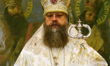 Рождественское послание митрополита Меркурия,  Главы Донской митрополии пастырям, диаконам, монашествующим и всем верным чадам Русской Православной Церкви