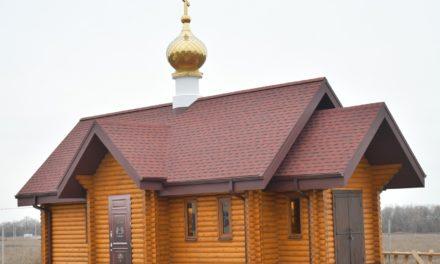 Ильинский храм Таганрога