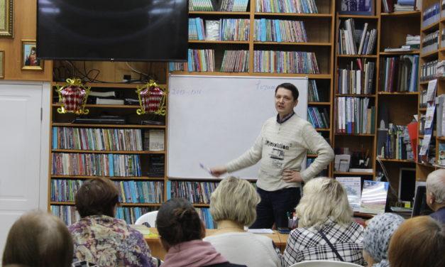 10 января в Центре семьи и молодежи состоялась лекция Сергея Фурмана по практической генеалогии