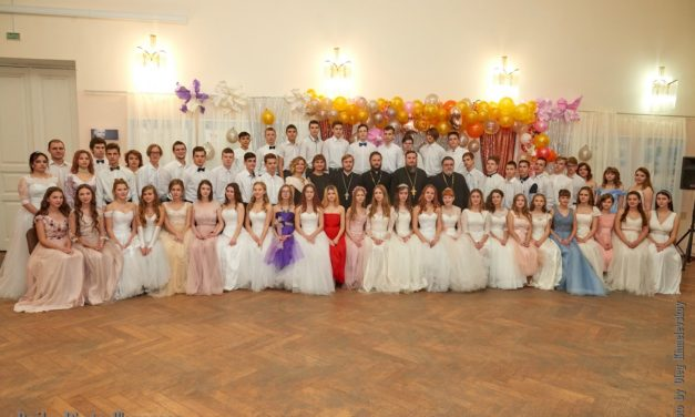 9 января состоялся Рождественский бал молодежи Таганрогского благочиния
