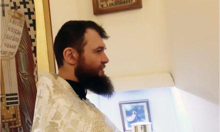 Протоиерей Алексий Сотрута