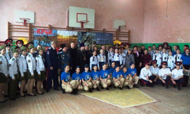 Духовник Неклиновского казачьего юрта принял участие в открытии юношеских казачьих соревнований