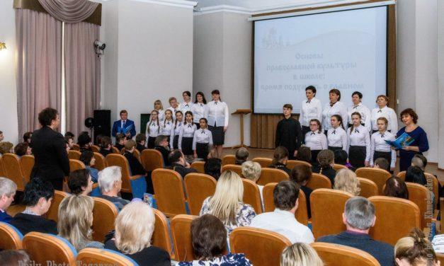Состоялись IX Таганрогские Рождественские чтения