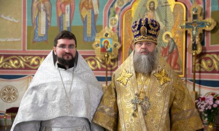 24 марта 2019 года митрополит Ростовский и Новочеркасский Меркурий рукоположил в сан пресвитера диакона Георгия Канчу
