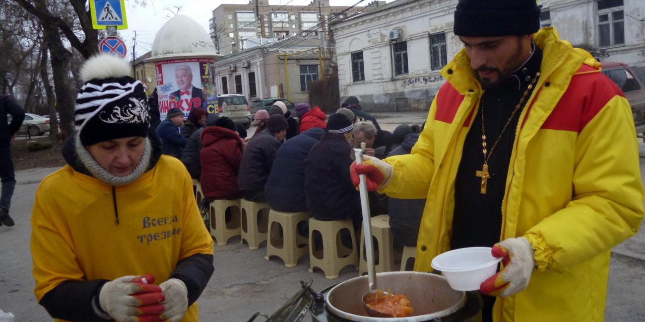 Благотворительный проект «Накормим бездомных»