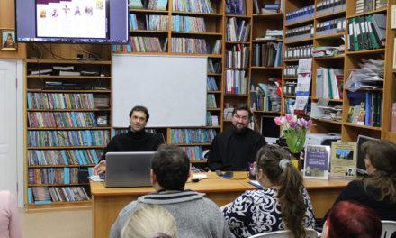 4 марта 2019 года в Центре семьи и молодежи состоялась лекция кандидата богословия, преподавателя Донской духовной семинарии Ивана Улитчева