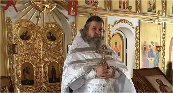 иерей Георгий Данилишен