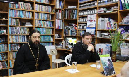 20 марта в Центре семьи и молодежи состоялся вечер воспоминаний о схиархимандрите Гаврииле (Стародубе).
