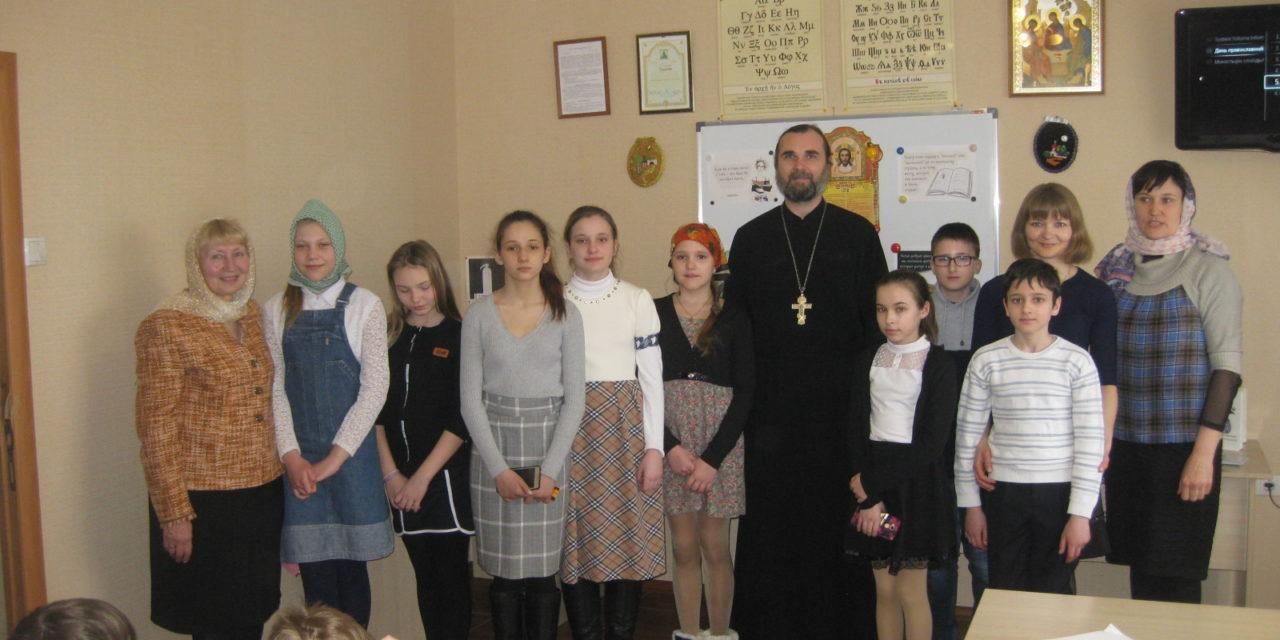 10 марта в стенах воскресной школы Петропавловского прихода с. Приморка прошел праздник, посвященный Прощенному воскресенью и Дню православной книги