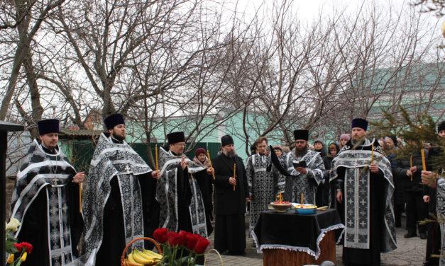 12 марта в храме прп. Сергия Радонежского г. Таганрога прошли заупокойные богослужения по первому настоятелю храма протоиерею Петру Дмитриеву