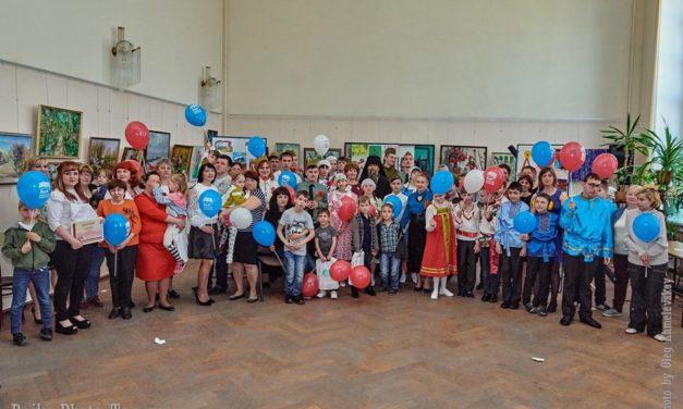При поддержке Таганрогского благочиния состоялся конкурс рисунков детей-инвалидов