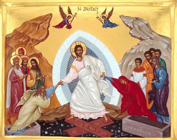 Христос Воскрес! А ради кого?..