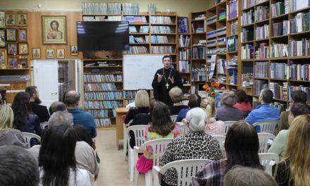 В духовно-просветительском Центре семьи и молодежи состоялась лекция преподавателя Донской духовной семинарии протоиерея Александра Усатова