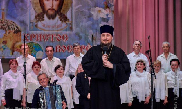 Состоялся девятый хоровой Пасхальный фестиваль