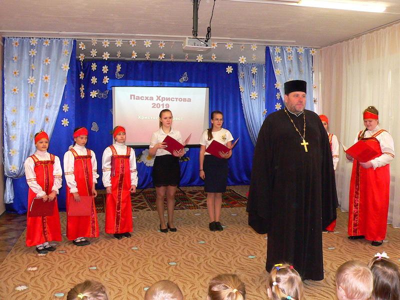 В детском саду «Сказка» прошел пасхальный утренник, организованный Магдалининским приходом с. Андреево-Мелентьево