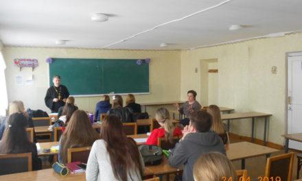 В институте А.П. Чехова (филиал РИНХ) прошла встреча священника со студентами четвертого курса.