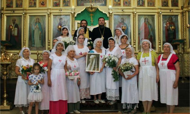 23 июня в Георгиевском храме Таганрога состоялся праздник милосердия  «Белый цветок»