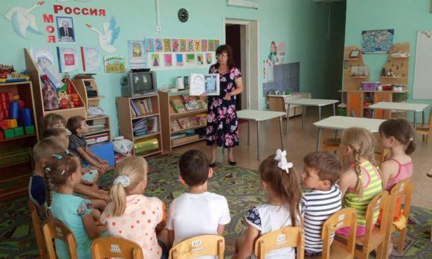 В детском саду «Сказка» прошла беседа о православной культуре