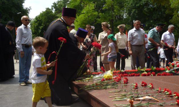 Таганрогская «Горсть памяти»