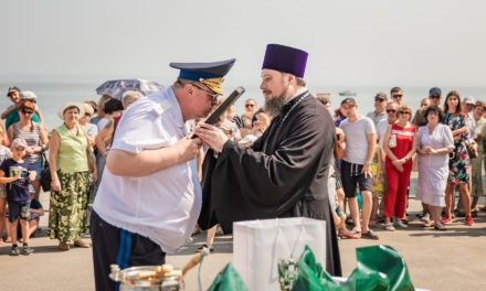 Священнослужители Таганрогского благочиния приняли участие в праздновании Дня ВМФ