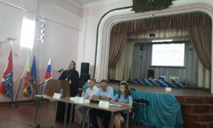 Настоятель Никольского прихода принял участие в отчетном собрании главы Лакедемоновского сельского поселения