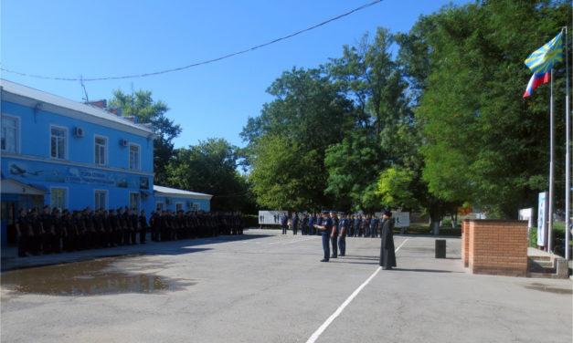 Помощник благочинного по взаимодействию с вооруженными силами иерей Константин Галацан принял участие в мероприятиях по сплочению воинских коллективов в Таганрогском гарнизоне