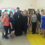 Настоятель Серафимовского прихода встретился с работниками центра социального обслуживания пенсионеров и инвалидов
