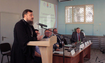 Благочинный  Таганрогского округа протоиерей Алексей Лысиков принял участие в работе IX межрегионального образовательного форума старшеклассников «Шаг в будущее — 2019»