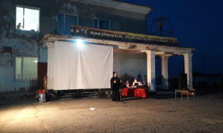 Настоятель прихода Преображенского храма с. Самбек иерей Николай Кравченко принял участие в праздновании «Дня Села»