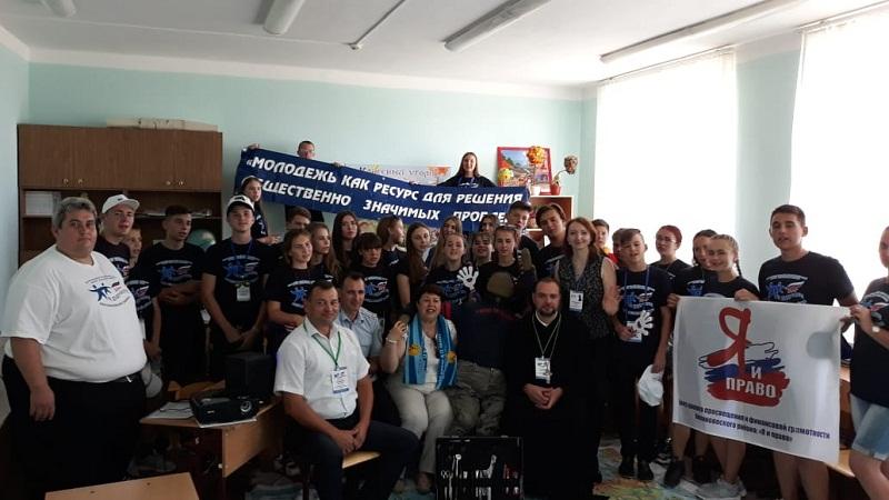 Настоятель прихода Воздвижения Креста Господня с. Троицкое принял участие в IX Межрегиональном форуме старшеклассников «Шаг в будущее»
