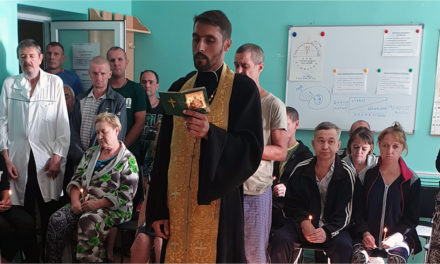 В День трезвости состоялся молебен в Наркологическом стационаре