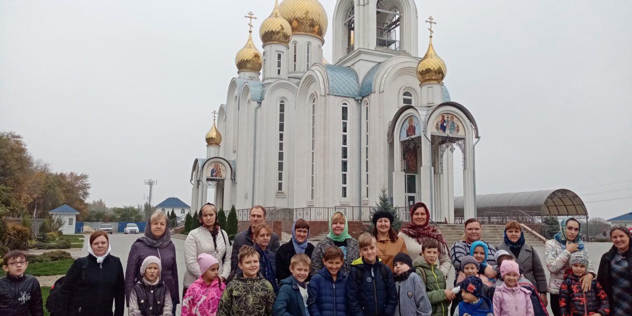Воспитанники воскресной школы храма Всех святых г.Таганрога побывали в паломнической поездке