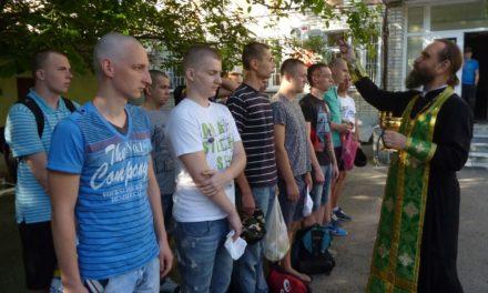 Иерей Константин Галацан: «Мы собраны вместе»