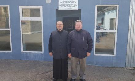 Настоятель Сергиевского храма в составе Общественной наблюдательной комиссии посетил колонию №10